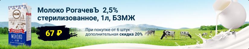 Скидка 20% на покупку от 6 упаковок