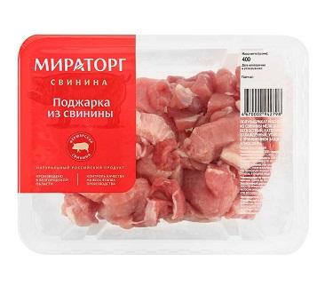 Поджарка свиная охл. 400г Мираторг