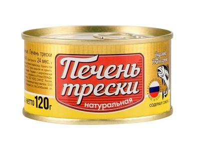 Печень трески Вкусные консервы натур. 120г ключ