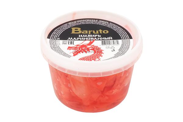 Имбирь Баруто марин. 250г