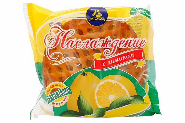 Сдоба Кар. Наслаждение с лимоном 230г