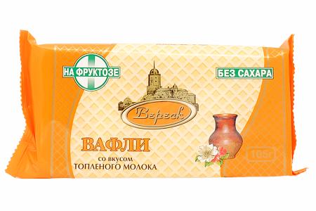 Вафли Вереск топл. мол. на фруктозе 105г