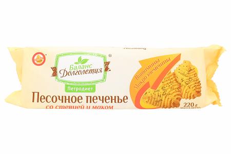 Печенье песочное с маком и стевией 220г Баланс Долголетия
