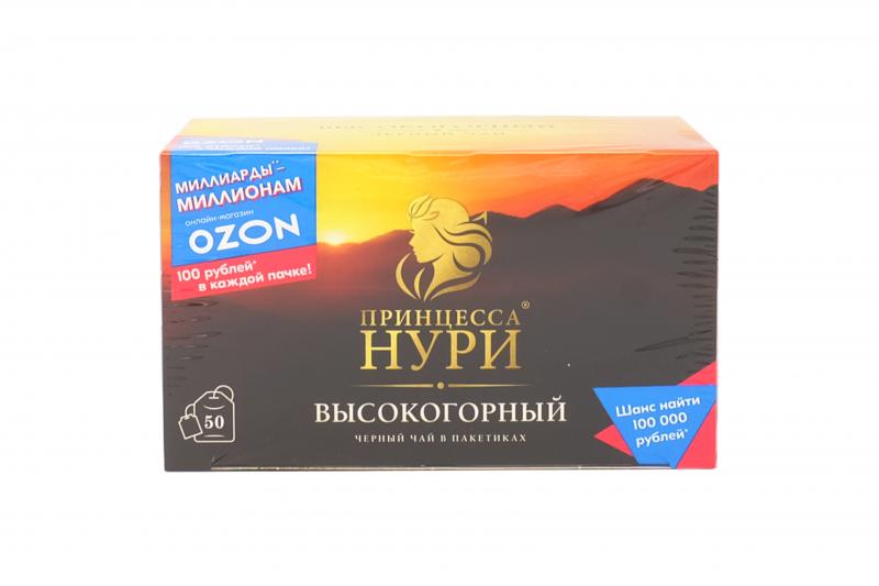 Чай Нури Высокогорный с/н 50п