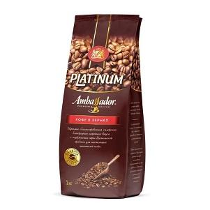 Кофе Амбассадор Платинум 1кг зерно
