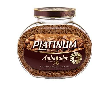 Кофе Амбассадор Платинум 47,5г ст/б