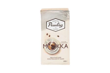 Кофе Паулиг Мокка мол. д/чашки 250г