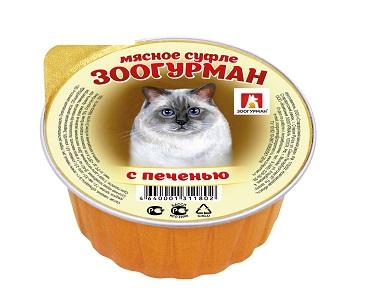 Корм ЗооГурман д/кошек суфле с печенью 100г лам.
