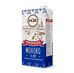Молоко РогачевЪ стерилиз. 2,5% 1л БЗМЖ
