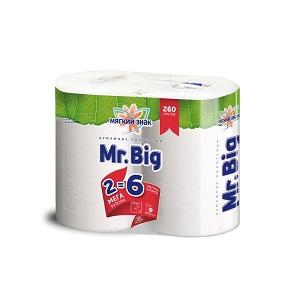 Полотенца Мягкий Знак Ь Mr. Big  2сл 2шт