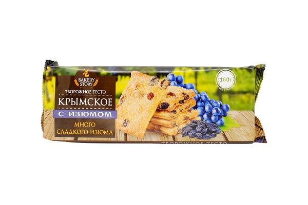Печенье Крымское с изюмом 160г Bakery Story