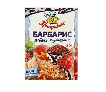Барбарис Приправыч ягоды сушёные 25г