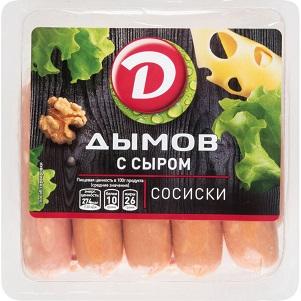 Сосиски С сыром 464г Дымов