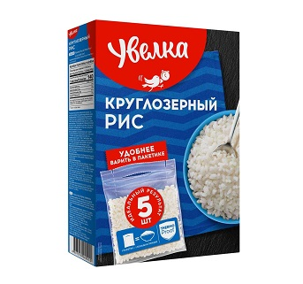 Рис Увелка длиннозерный 400г (5*80г)