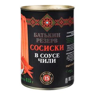 Сосиски в соусе Чили  410г ж/б Батькин резерв