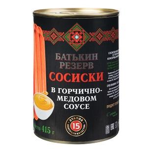 Сосиски в горчично-медовом соусе  410г ж/б Батькин резерв