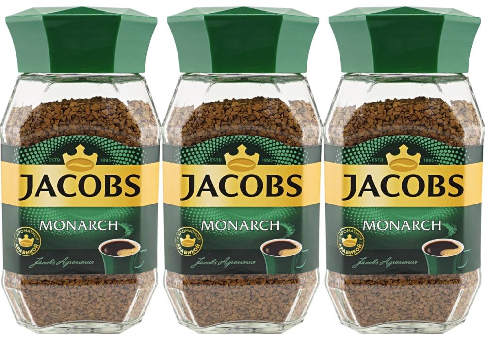 Кофе Якобс Монарх растворимый 95г*3шт стекло  упаковка