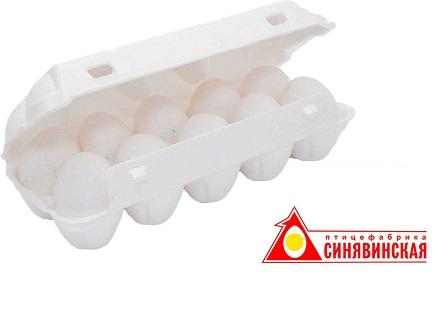 Яйцо Синявинское С1 10шт
