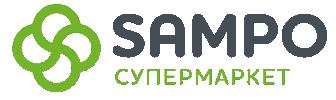 Супермарт САМПО